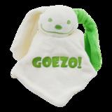 voorbeeld GOEZO