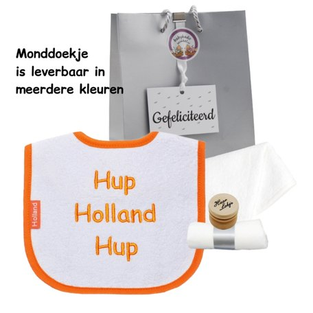 Slab Hup Holland Hup