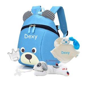 Babypakketje rugtasje blauw met naam