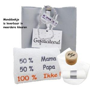 Cadeaupakketje Mama en Papa